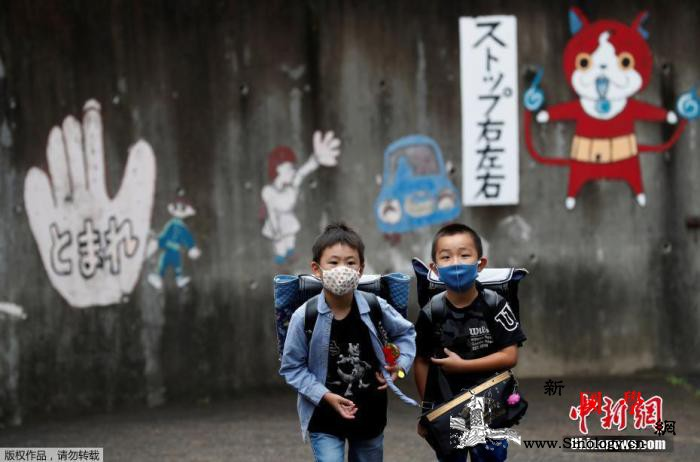 日本疫情升温经济再生相再度呼吁贯彻远_日本-疫情-画中画-
