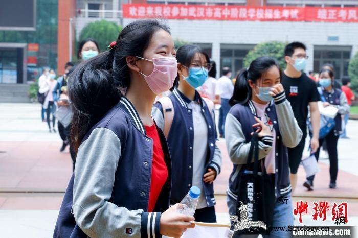 武汉7.2万余名考生参加中考警方全力_武汉市-武汉-考点-