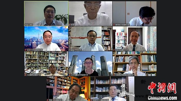 """第19届""""汉语桥""""世界大学生中文比赛_汉语-线上-日本-预选赛-"""