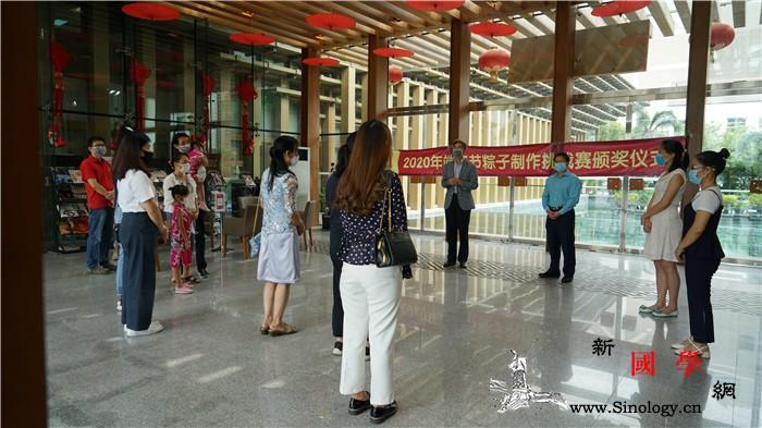端午节发起的新挑战:粽线+网线_曼谷-挑战赛-获得者-粽子-