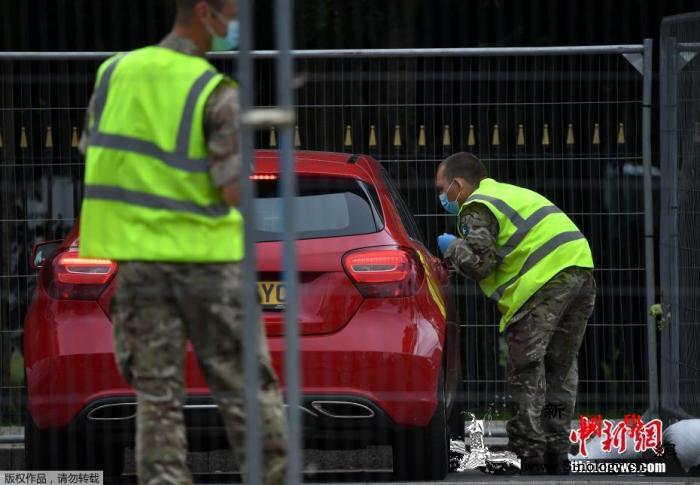 德勤:英国近半数大企业称2021下半_维多利亚-武装部队-斯图亚特-