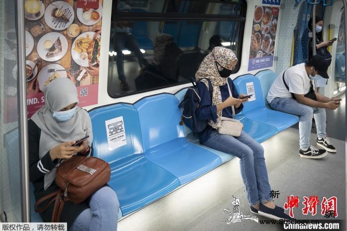 马来西亚考虑公共场所强制戴口罩议员吁_马来西亚-疫情-议员-