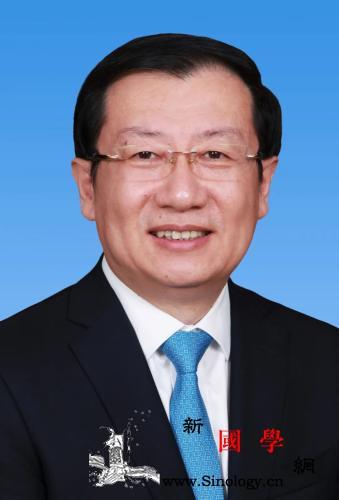 刘学新当选上海市监察委员会主任(图|_海关总署-画中画-上海市-