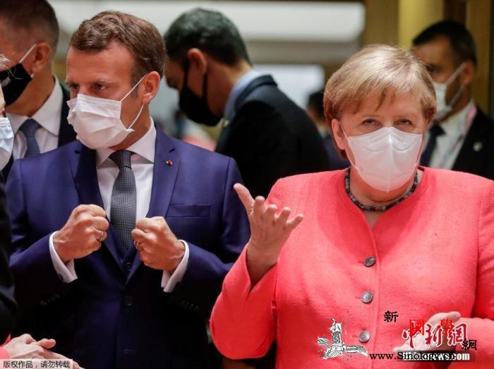 欧盟领导人就经济恢复计划达成协议法总_布鲁塞尔-欧盟-法国-