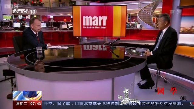 驻英大使刘晓明接受BBC专访引用美机_华为-英国-错误-