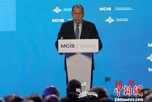 俄伊外长举行会谈俄方称保留伊核协议的_莫斯科-伊朗-俄罗斯-