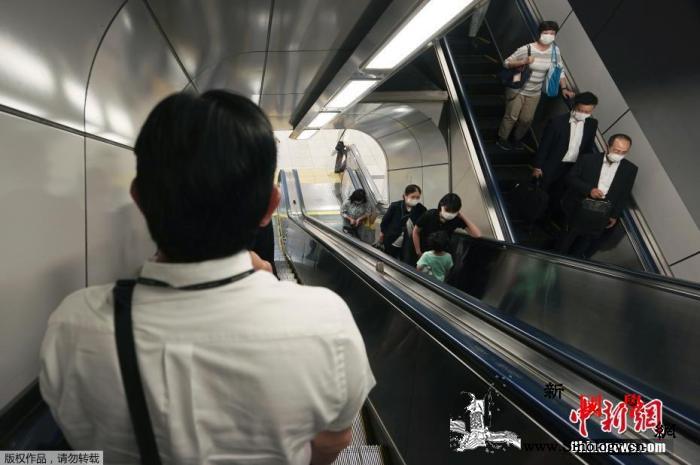 东京新增新冠确诊病例238例累计确诊_疫情-病例-反弹-