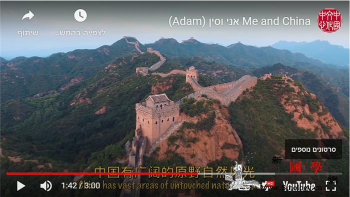 """""""我与中国""""全球短视频大赛一等奖作品_亚当-爱尔兰-视频-民众-"""