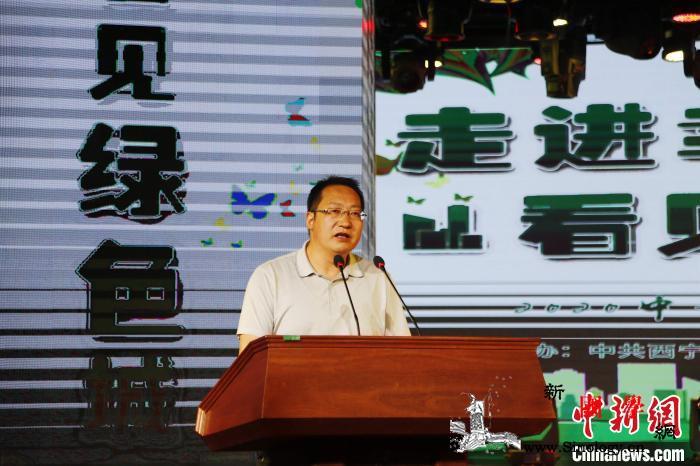 """""""走进幸福西宁·看见绿色城市""""中新社_西宁-青海-分社-"""