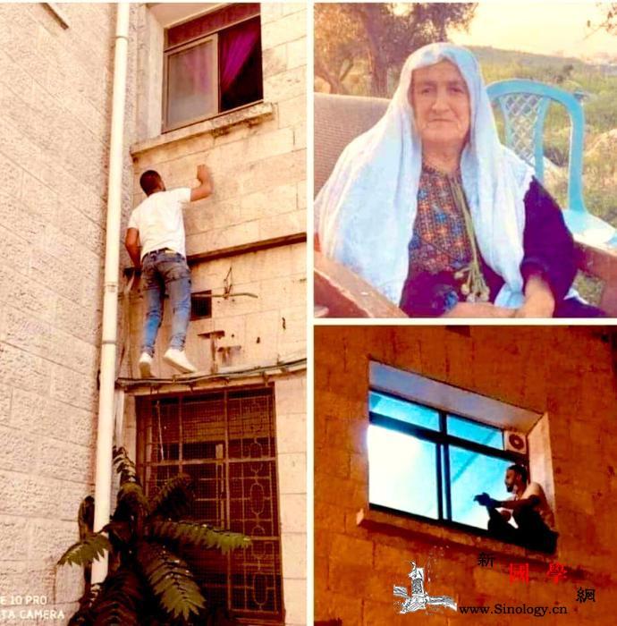男子每晚爬窗守护感染新冠母亲至其逝世_巴勒斯坦-苏瓦-母亲-