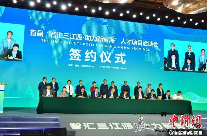 青海省出台二十六条政策广迎四方英才_青海省-青海-西宁-