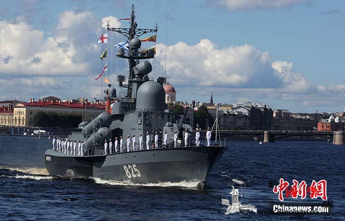 俄多地举行阅兵庆祝海军节_阅兵-图为-海军-
