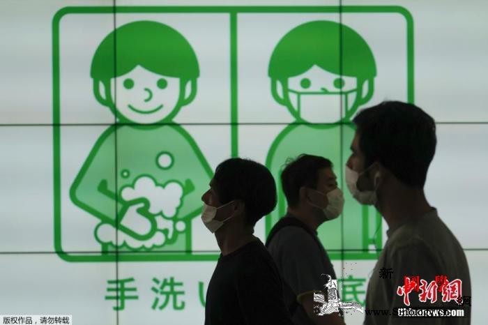 日本确诊超3万东京官员:家人间传播的_日本-疫情-病例-