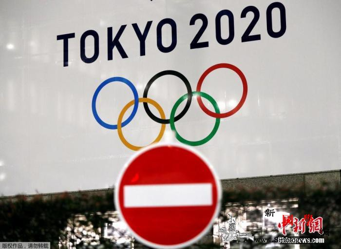 奥林匹克会旗原始图样拍出18.5万欧_会旗-画中画-图样-