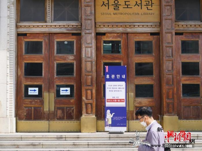 时隔近3个月韩国职业棒球比赛允许观_韩国-棒球-观众-