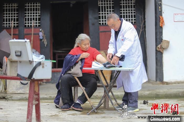 贵州:医学专业毕业生可免试申请乡村医_贵州省-贵州-执业-