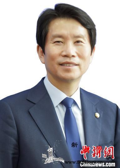 韩总统任命新的统一部长官在野党抵制_青瓦台-画中画-韩国-