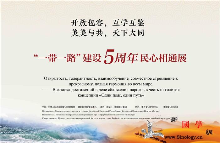 """莫斯科中国文化中心带您""""云&bull_莫斯科-莎士比亚-芭蕾舞团-埃及-"""