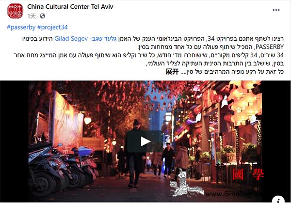 听以色列歌手唱响广西_世界各地-广西-吉拉德-音乐-