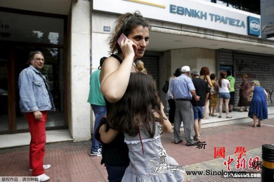 疫情严重冲击希腊经济2020上半年财_财政部-希腊-疫情-