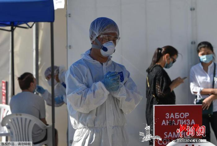 外媒:哈萨克斯坦将疫情封锁措施延长至_哈萨克斯坦-画中画-肺炎-