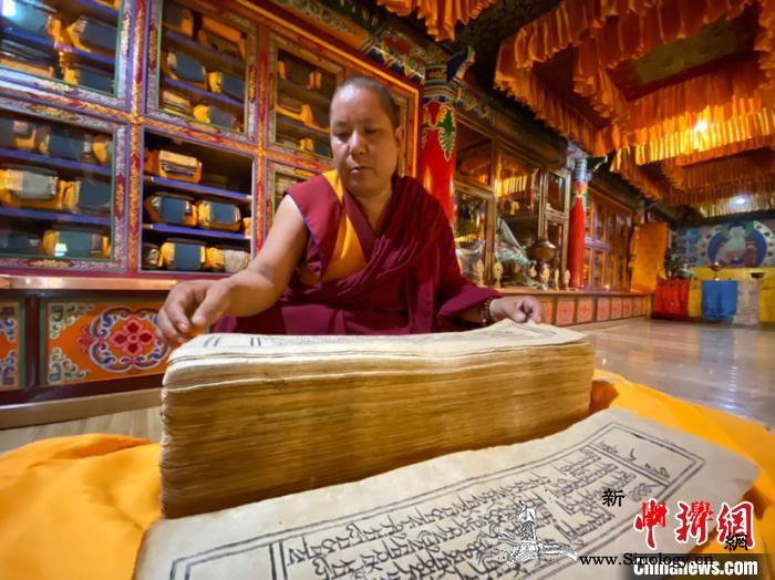 探访珍稀藏文大藏经《纳塘新版&mid_藏文-布达拉宫-开印-西藏-