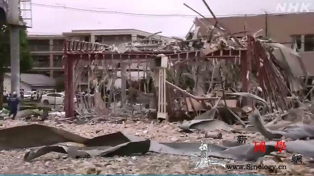 日本福岛爆炸已致1死17伤疑似火锅店_日本-画中画-火锅店-