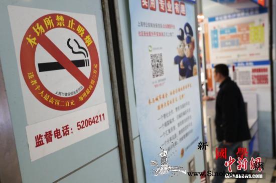 国家卫健委:运用中医药技术方法推广戒_干预-戒烟-卫生机构-
