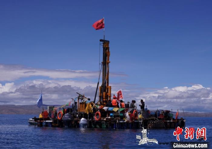 144.79米!中国科学家成功获取迄_青藏高原-钻探-湖泊-