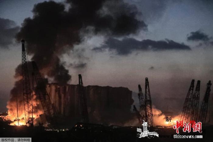 外媒称黎巴嫩总理妻女在贝鲁特爆炸中受_贝鲁特-黎巴嫩-总理-