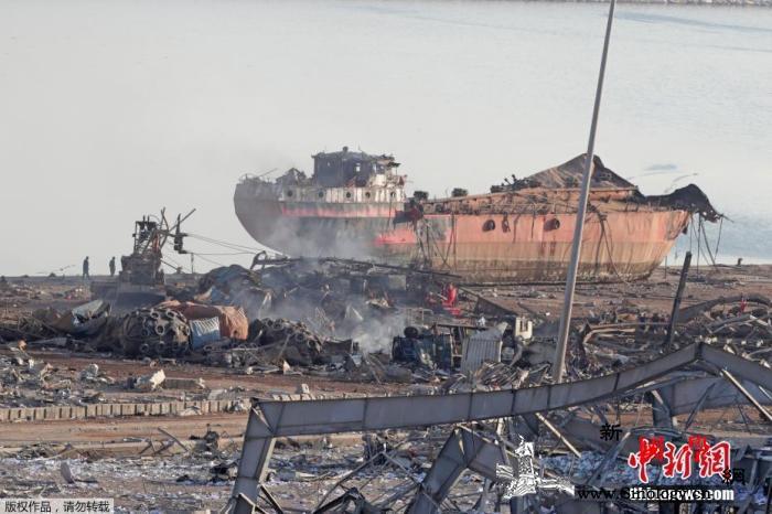 联合国官员:黎巴嫩爆炸致48名联合国_贝鲁特-黎巴嫩-联合国-