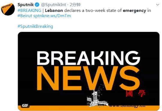黎巴嫩政府宣布贝鲁特进入紧急状态为期_贝鲁特-黎巴嫩-紧急状态- ()