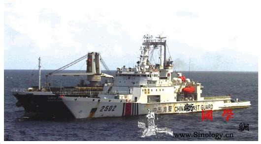 中国海警局破获涉123亿元走私案_山东-团伙-走私-