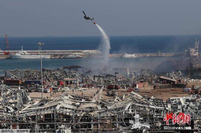 黎巴嫩爆炸致135死5000伤百名联_贝鲁特-黎巴嫩-联合国-