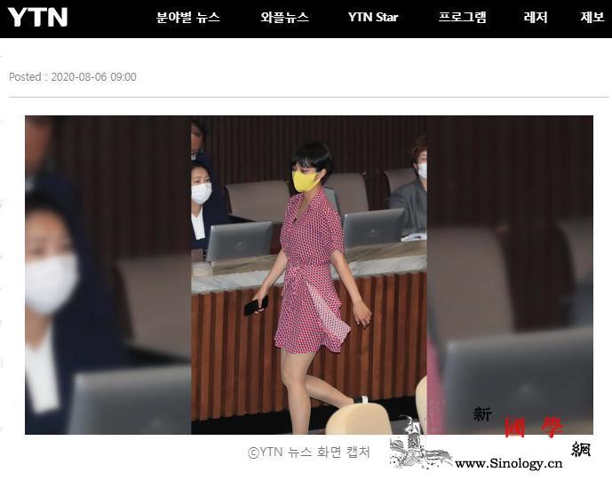 西装不代表权威:韩女议员穿连衣裙出席_韩国-议员-连衣裙-