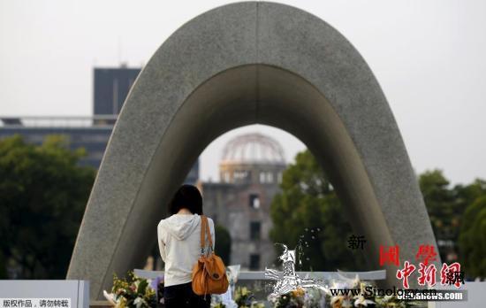 日本广岛举行核爆75周年纪念活动_广岛-核爆-核武器-