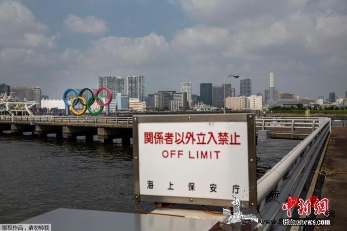 东京新增确诊360例专家:新冠疫情正_东京-收容-疫情-