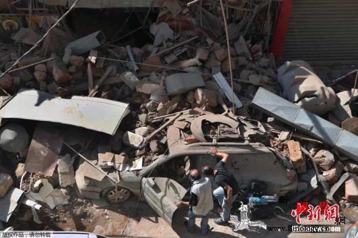 文在寅就黎巴嫩爆炸事件致哀:望黎民众_贝鲁特-法新社-黎巴嫩-