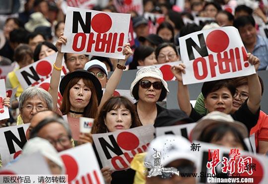 日本制铁向韩国法院上诉此前被判抵押在_扣押-韩国-日本-