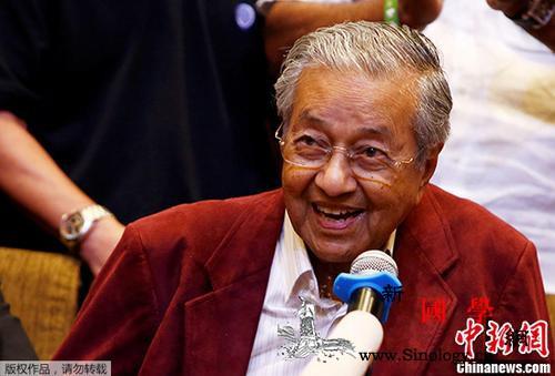 马哈蒂尔失去其所创土团党党籍_土著-马来西亚-党籍-