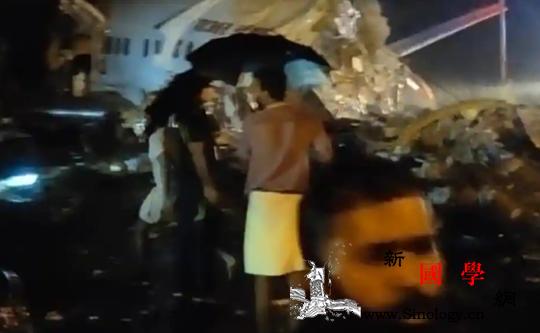 印度载191人客机滑出跑道断成两截_印度斯坦-画中画-载有-
