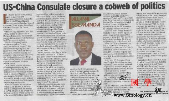 非洲观察丨非洲多国人士呼吁抵制冷战思_非洲-布基纳法索-冷战-