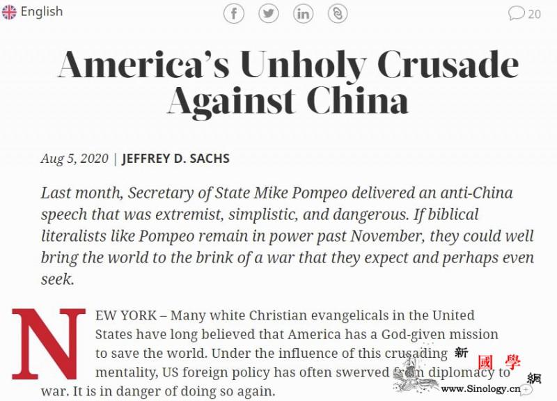联合国高级顾问:美国对华搞新的十字军_尼克松-联合国-东征-
