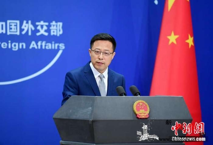 """香港官员表态""""无惧制裁""""中国外交部:_美方-香港-美国-"""