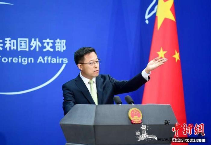 """中方回应""""法国、德国退出七国集团有关_世卫-谈判-退出-"""