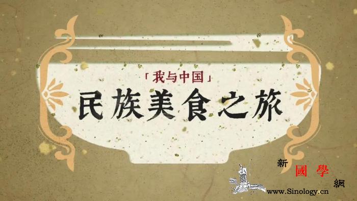 """仰光中国文化中心展映""""我与中国""""短视_仰光-文化中心-展映-戈壁-"""
