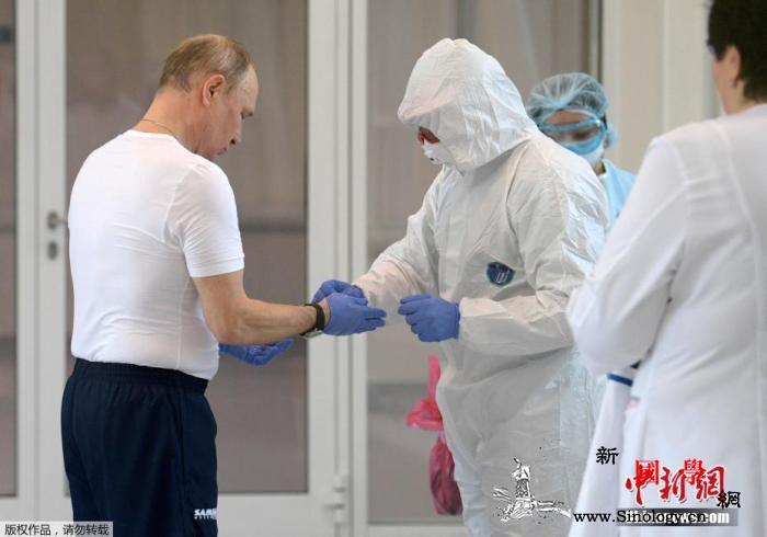 普京:俄注册世界第一种新冠病dupo_莫斯科-收治-俄罗斯-