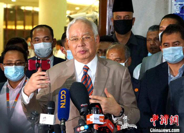 """""""法庭战""""成马来西亚政坛八月热点_马公-沙巴-吉隆坡-"""