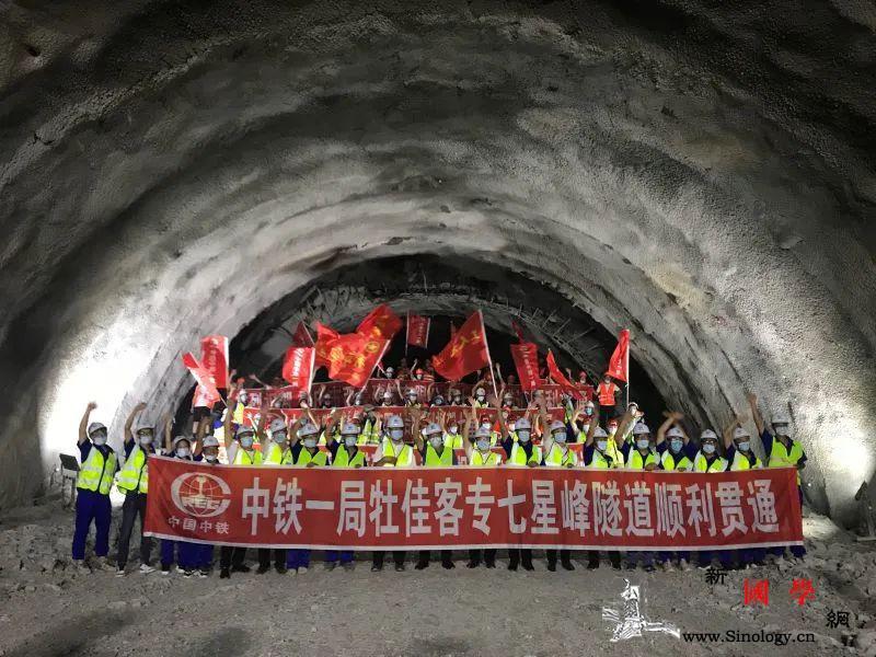 零下42度穿越多个生态景区……他们_佳客-黑龙江省-土质-