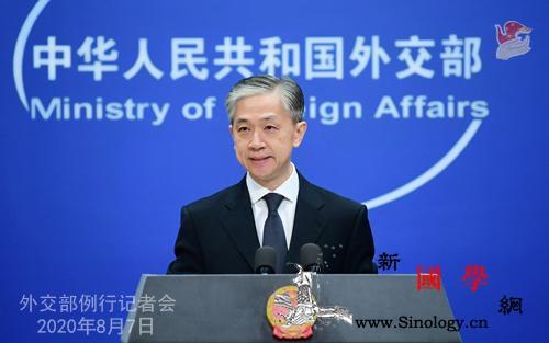 外交部就美国驻华大使到访上海、中国驻_美方-美国-外交部-